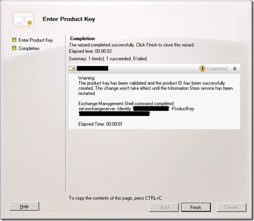 Exchange_2010_Product_Key