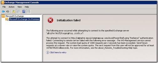 EMC_Initialization_Failes