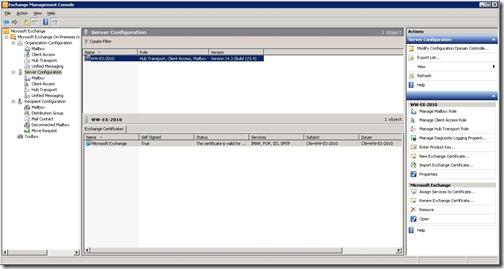Server_Version